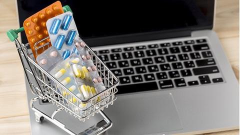 guide achat pharmacie en ligne