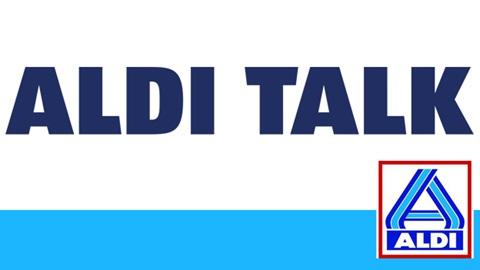 Fin de l'offre Aldi Talk