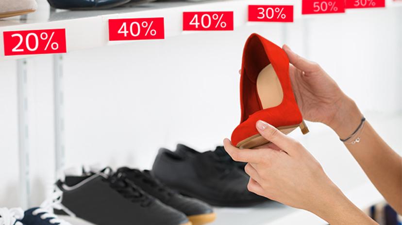 aide solde boutique